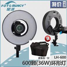 Continuous Lighting Equipment Photography Equipment Ring Light Continuous Light