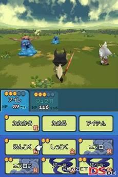 Final Heroes Of Light Cheats Final The 4 Heroes Of Light Nintendo Ds Spiel