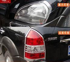 Hyundai Tucson Brake Light New Front Headlight Rear Light Lamp Cover Trim For