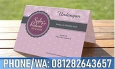 jasa cetak undangan murah jakarta barat tempat jasa cetak undangan pernikahan murah jakarta bisa