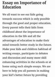 English Essay Importance Of Education Write A Essay Of 120 150 Words On Importance On Education