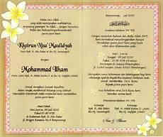 undangan pernikahan bahasa inggris doc contoh undangan khitanan yang bisa di edit wood scribd indo