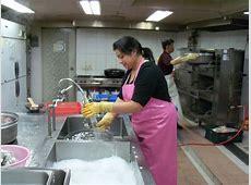 Keren in Korea: Soup Kitchen
