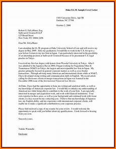 Letter Of Recommendation For Masters Program Letter Of Recommendation For Masters Program Template