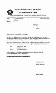 7 contoh surat undangan rapat terlengkap assalam print