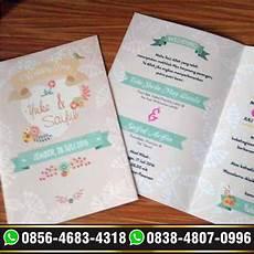 jual undangan pernikahan simple elegan dan murah 35 di