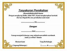 contoh format penulisan syukuran pernikahan