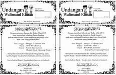 contoh undangan tasyakuran haji format word nusagates