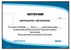 Completion Certificate Sample Course Completion Certificate Script Amp Sample Learn Esl