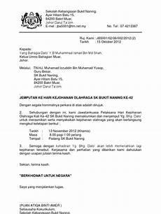 contoh surat rasmi mohon bantuan zakat rasmi b