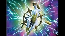 Strongest Non Legendary Pokemon Top 10 Strongest Legendary Pokemon 2016 Youtube