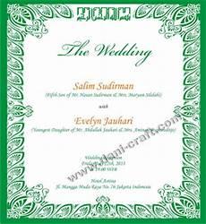 kartu undangan dalam bahasa inggris dan artinya undangan bahasa inggris souvenir pernikahan