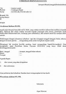 contoh undangan kegiatan contoh surat undangan kegiatan blog anak jurnalistik