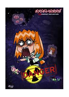 Excel Saga Anime Review By Rich Webmaster
