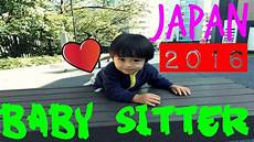 Baby Sitter Part Time Part Time Arubaito Job As Baby Sitter In Japan 2016