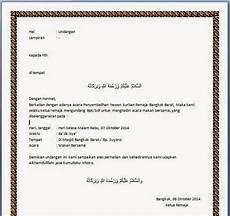 contoh surat undangan untuk juri contoh isi undangan
