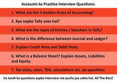 Interview Questions Accounting Interview Questions And Tips For Accountant Tally