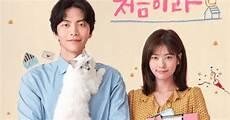 My Pony Malvorlagen Sub Indo Drama Korea Because This Is My Subtitle