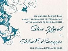 Free Electronic Invitation Free Electronic Wedding Invitations Wedding Invitation