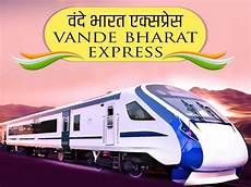 Irctc Ticket Fare Chart Vande Bharat Express Ticket Price Reduced Check Full Fare