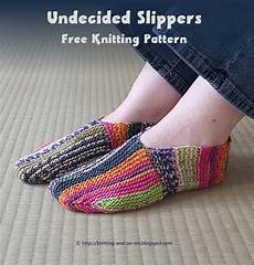 knitting and so on undecided slippers