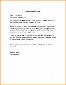 Sample Letter Of Recommendation For Employment 5 Employee Recommendation Letter Samples Sales Slip