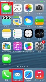 アイフォン3 に対する画像結果