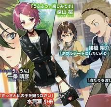 Musaigen No Phantom World Light Novel Pdf Image C7bgndp Jpg Musaigen No Phantom World Wiki
