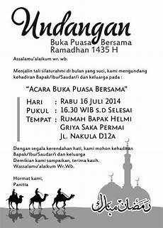 download undangan buka puasa format corel jpeg pdf