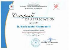 Certificate Of Apreciation Workshop On Interview Techniques Nizwa College Of