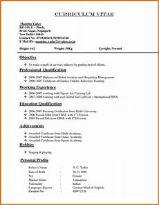 resume format for job interview free download resume format normal formato de curriculum vitae para