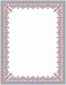 background kosong undangan aqiqah