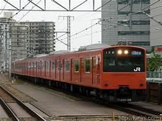 201系 大阪環状線 Funini Com