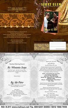 desain undangan full color mahsun dot net