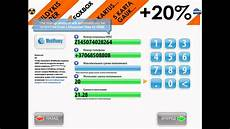 Web Money Webmoney News How To Top Up Wmz Purses Via Foxbox