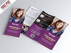 Engineering College Brochure Design Free Psd University College Trifold Brochure Psd