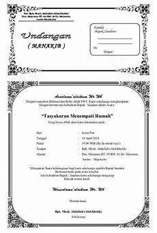 undangan pengajian syukuran rumah undangan syukuran rumah