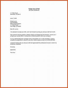 How To Accept An Offer Letter New Letter To Accept Job Offer Sample Job Offer Job