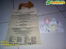 undangan tas undangan tas murah kain spunbond furing