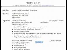 Common Resumes Common Resume Errors Inconsistent Formatting Youtube