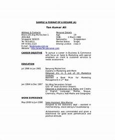 Housekeeping Resume Format Housekeeping Resume Template Mt Home Arts