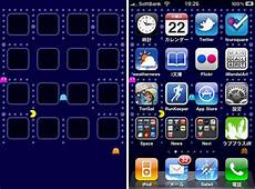 wallpaper app for iphone pac wallpaper turns iphone apps into maze neatorama
