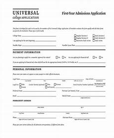Sample Applications Universal Application