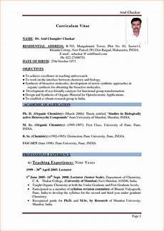 Sample Resume In Pdf Sample Resume For Teachers In India Pdf At Resume Sample