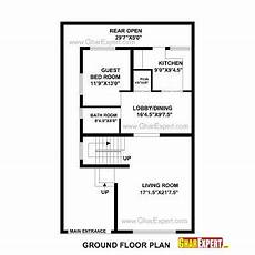 house plan for 25 by 40 plot size 330201233158 1 jpg 400 215 400 how to plan