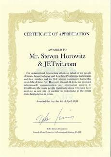 Certificate Of Apreciation Jetwit Com Certificate Of Appreciation From Clair