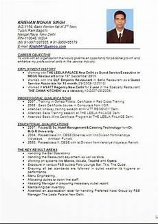 Resume Format Hotel Management Image Result For Resume Format For Hotel Management