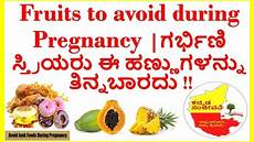 Food Chart For Lady In Tamil Foods To Avoid During Pregnancy Fruits To Avoid In