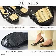 Ferragamo Mens Shoe Size Chart Shinfulife Queen Of Shoes Salvatore Ferragamo Salvatore
