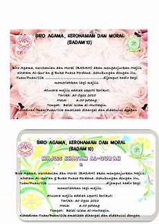 contoh undangan khatam quran dalam bahasa inggris ucapan berbuka puasa dalam bahasa arab betrumz